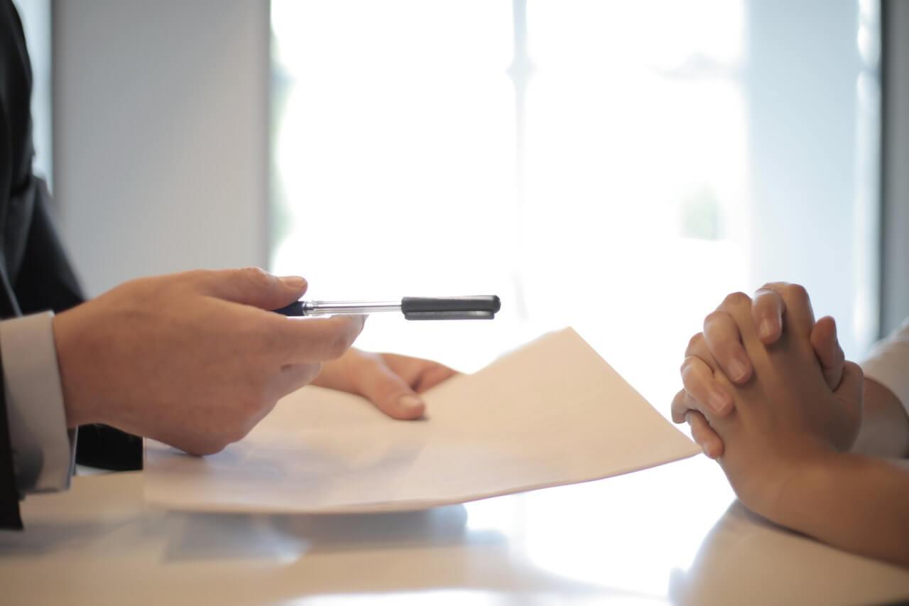FHA Home Loan